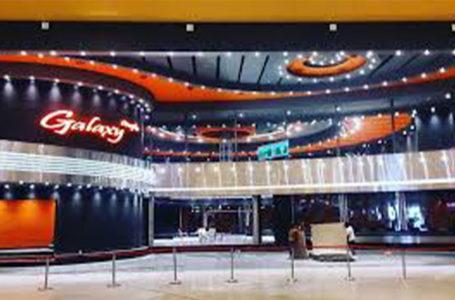 Cairo Festival City Cinema