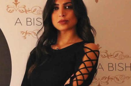 Raghda Bishr