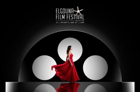 "<span class=""entry-title-primary"">Egypt's Hall of Fame</span> <span style=""    display: none;""> - </span><span class=""entry-subtitle"">El Gouna Film Festival</span>"