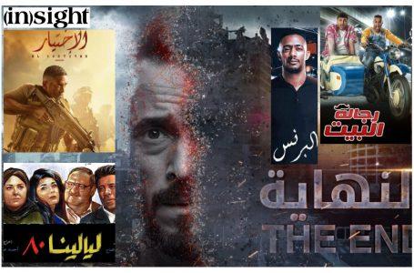 4 Best & 4 Worst Ramadan 2020's Series