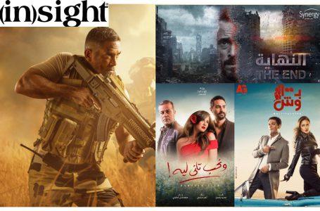What do spectators think about Ramadan TV shows' last episodes?