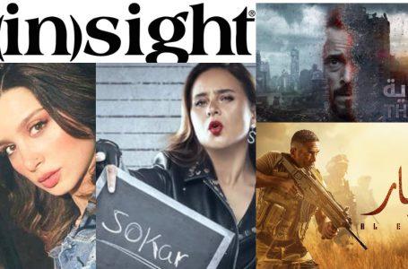 13 Highlights Surrounding Ramadan 2020's TV Shows & Ads
