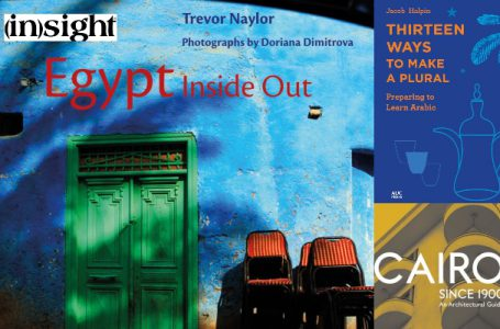 Check These Books For A Great Companion During The Quarantine