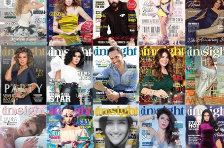 """<span class=""""entry-title-primary"""">Insight's 26th anniversary</span> <span style=""""    display: none;""""> - </span><span class=""""entry-subtitle"""">Our Top Celebrity Interviews</span>"""