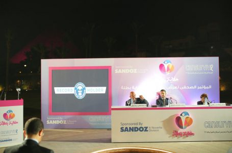 CanSurvive: A Historic Celebration at The Pyramids for Breaking Guinness' International Views Record of Breast Cancer Awareness