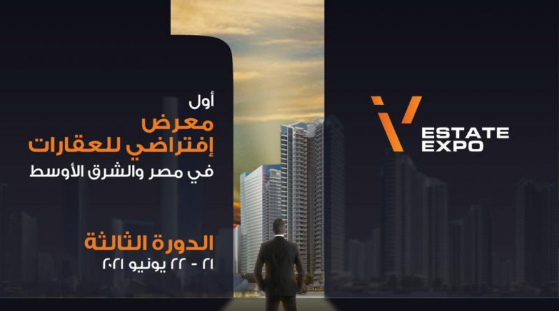 V Estate Expo Launch its 3rd around with a Dedicated Virtual Hall for the Administrative Capital Projects
