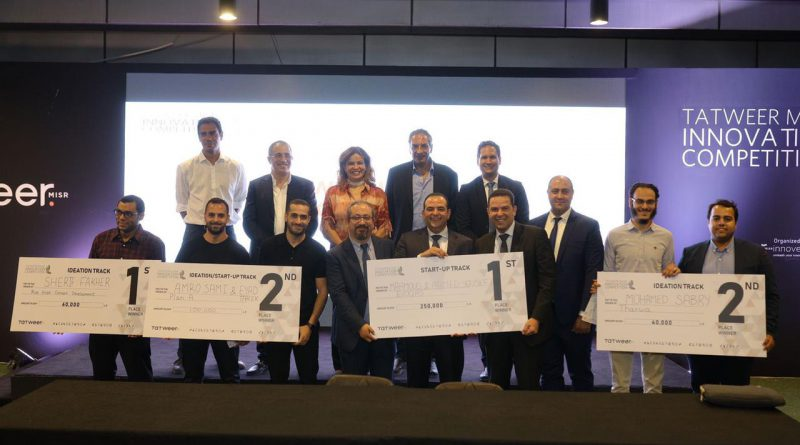 Tatweer Misr Announces the Final Winners of the Fourth Round of The Tatweer Misr Innovation Competition